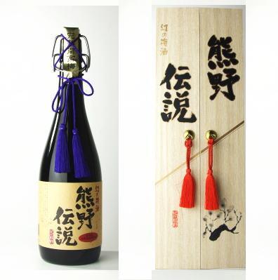 プレミアム梅酒 熊野伝説