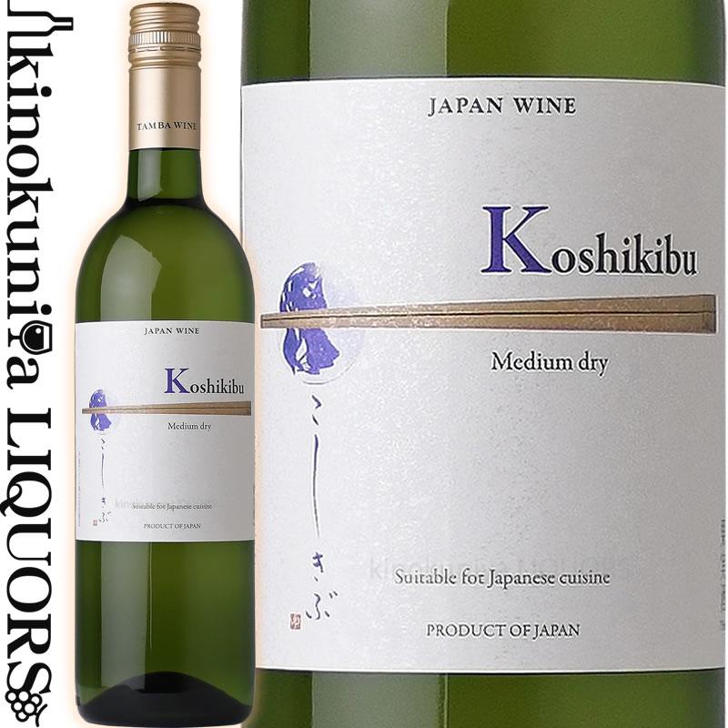 丹波ワイン / 小式部
