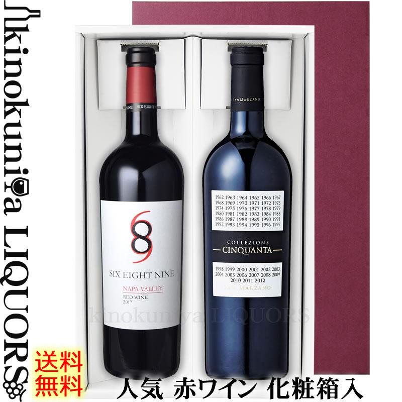 贈答用2本セット/メゾン・ジョゼフ・ドルーアン/マコン・ヴィラージュ&ブルゴーニュ ピノ・ノワール ワインセット