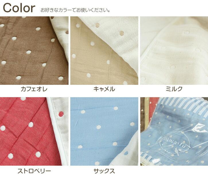 共通_color