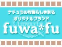 fuwafu