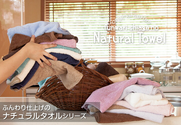 natural_top