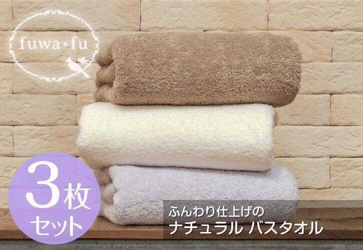 natural_bath3p_top