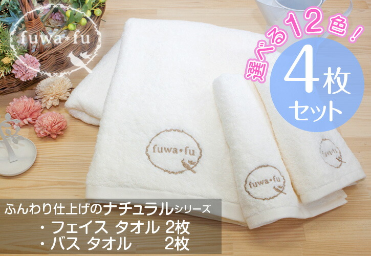 natural_bath_face_4p_top