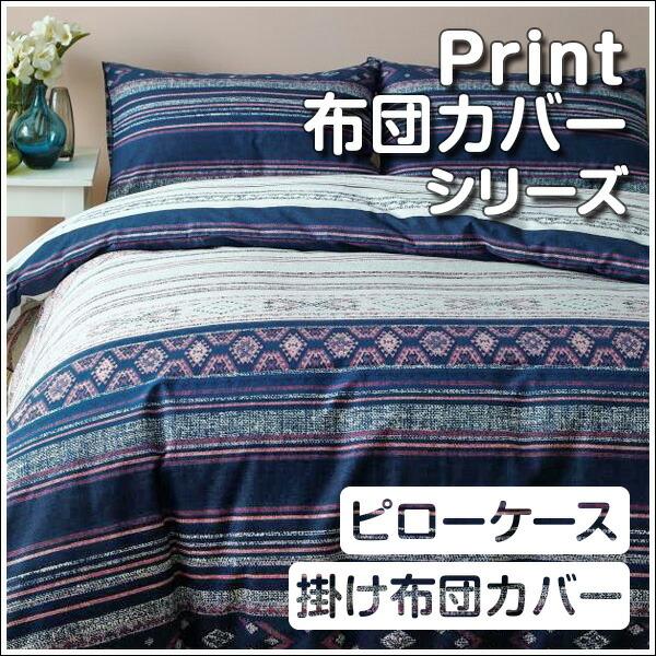 Print-カバー