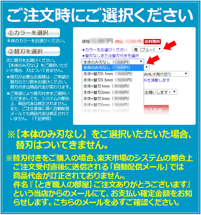 tapio-chui2.jpg