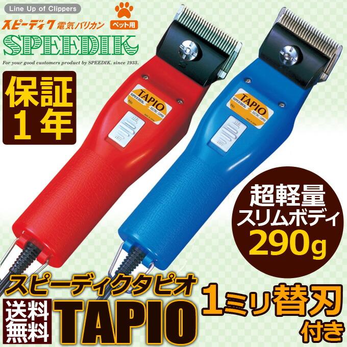 tapio1mm-main2.jpg