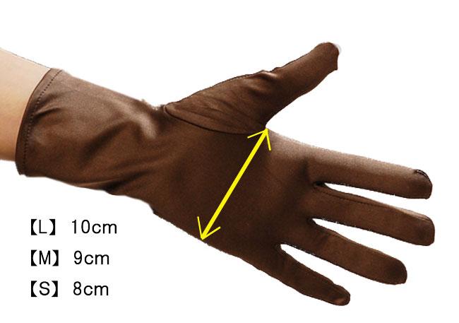 ベルジョン手袋サイズ