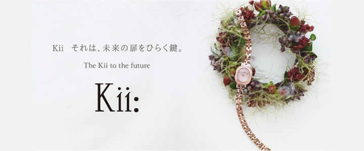 CITIZEN Kii シチズン キー