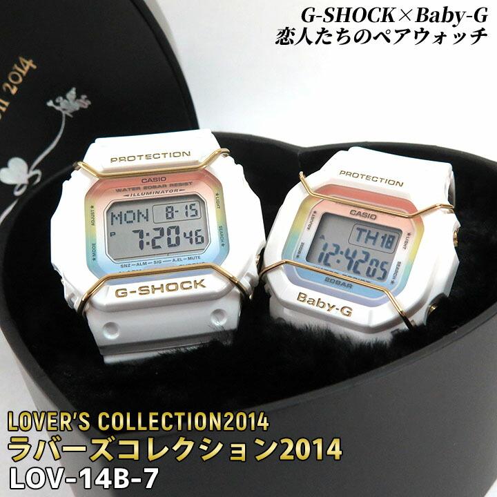 Baby-G ベビーG LOV-14B-7 G Presents Lover's Collection Gプレゼンツ ラバーズコレクション