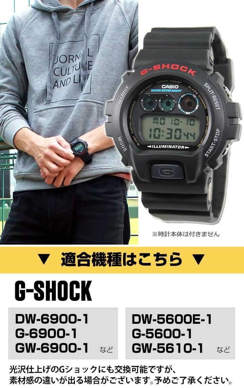 価格.com - G-SHOCK特集 -新作とシリーズ別の注目 …