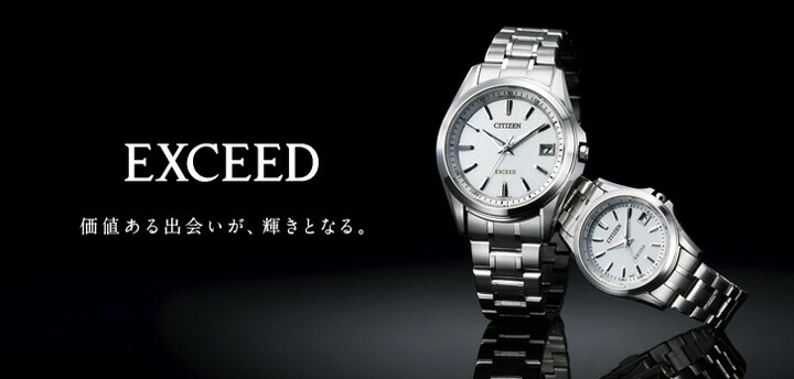 ��CITIZEN�ۥ�������  ��EXCEED�ۥ���������
