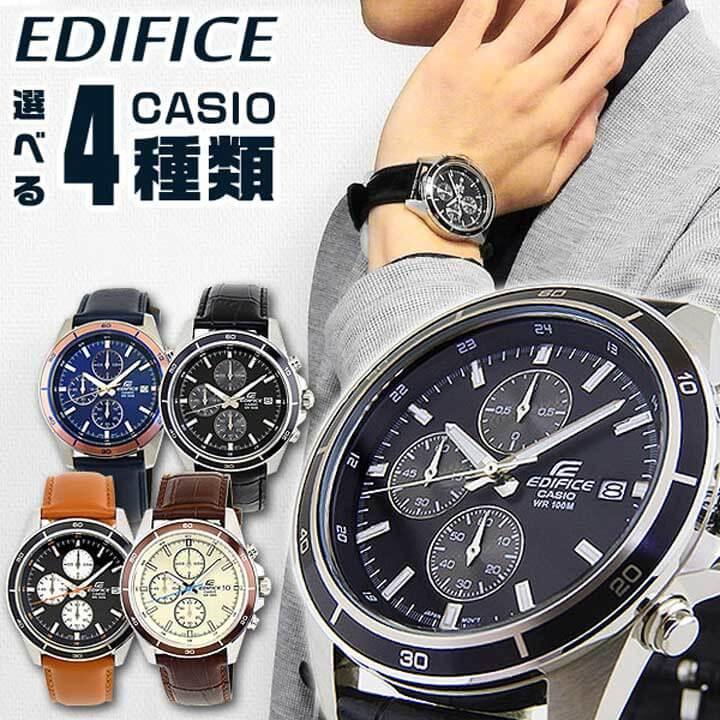 0a1c00e1ef 楽天市場】【CASIO】カシオ > 【EDIFICE】エディフィス:加藤時計店 G ...