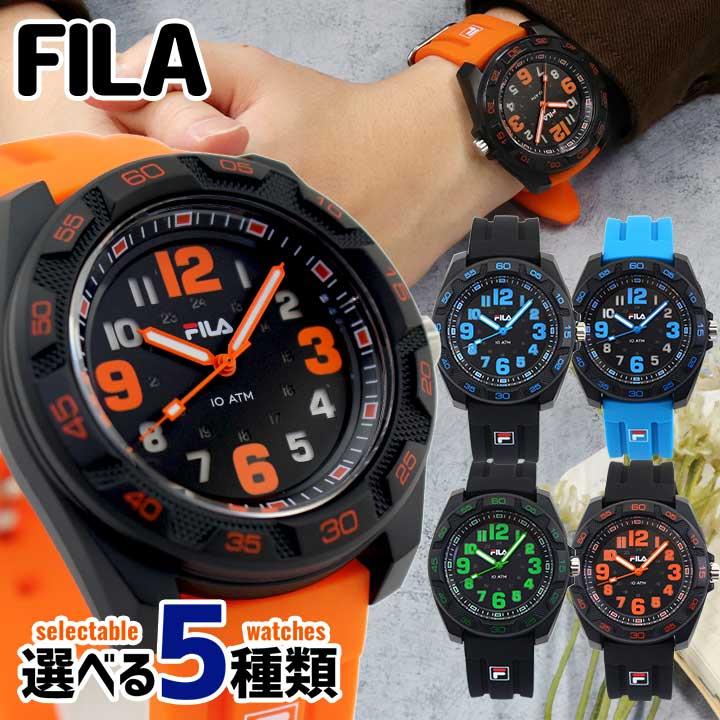 FILAのアナログダイバーズデザインの時計