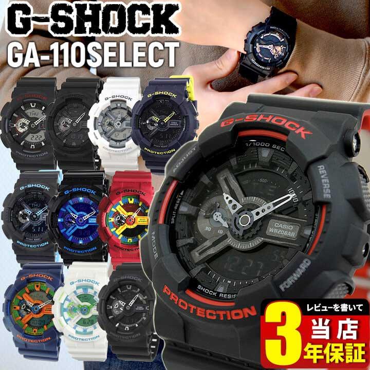 g-shock-ga110_1.jpg