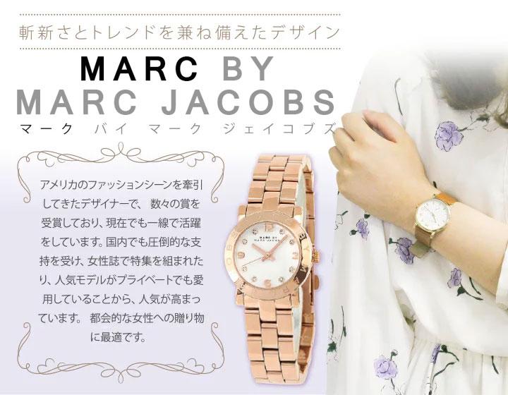 マークジェイコブス MARC BY MARC JACOBS