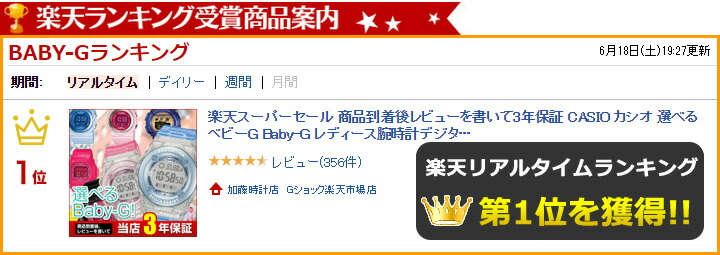 baby-select-201606-1.jpg