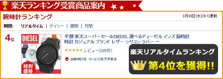 diesel-select1-20162.jpg