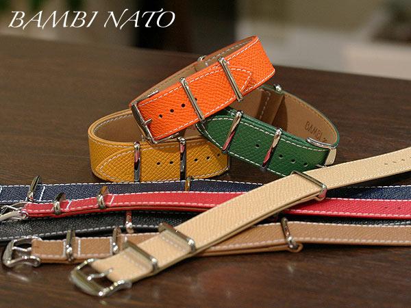 バンビ NATO レザー