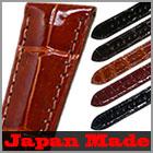 JapanMade
