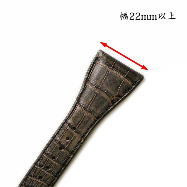 22mm以上