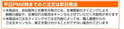 tokimeki02-nouki01.jpg