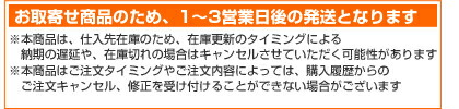 tokimeki02-nouki02.jpg