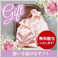 gift 想いを届けるギフト 入院中のお友達へ 療養中の家族へ いつまでも元気でいてほしい方へ