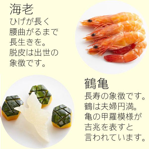 海老と鶴亀
