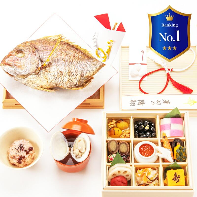 お食い初め膳料理セット 弐 商品イメージ