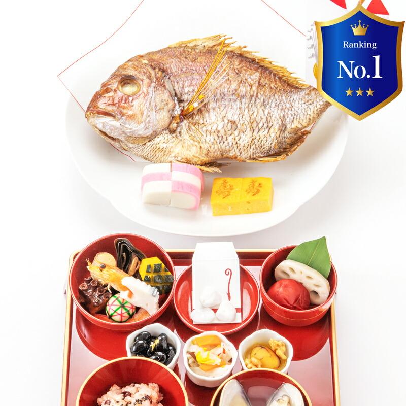 お食い初め料理セット四