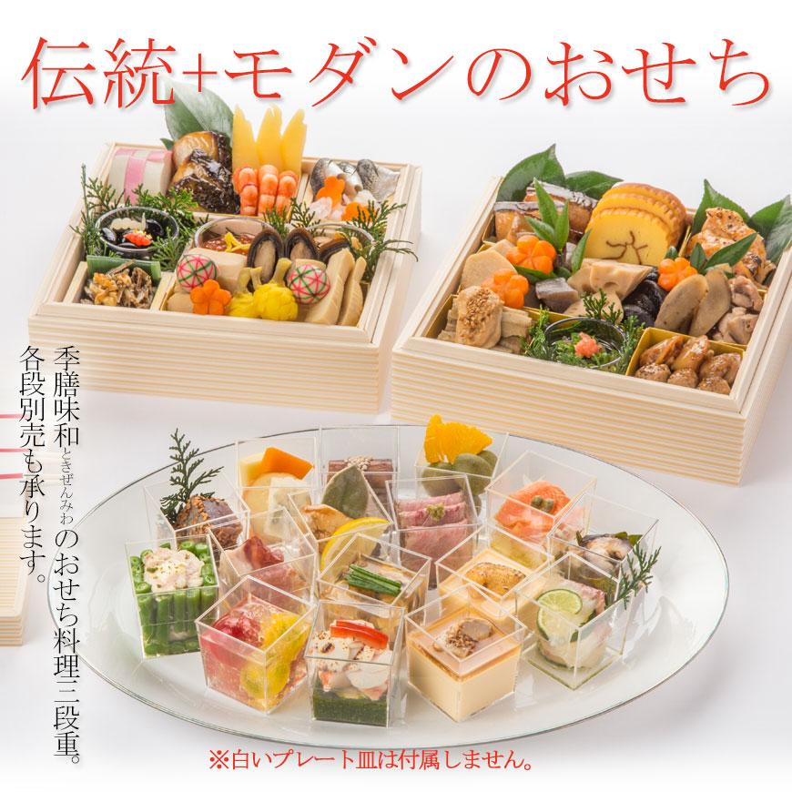 おつまみオード+伝統ミニ+鯛+手毬説明