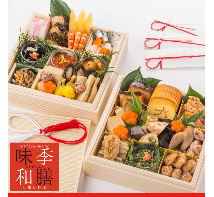 おつまみオード+伝統ミニ+鯛+手毬イメージ