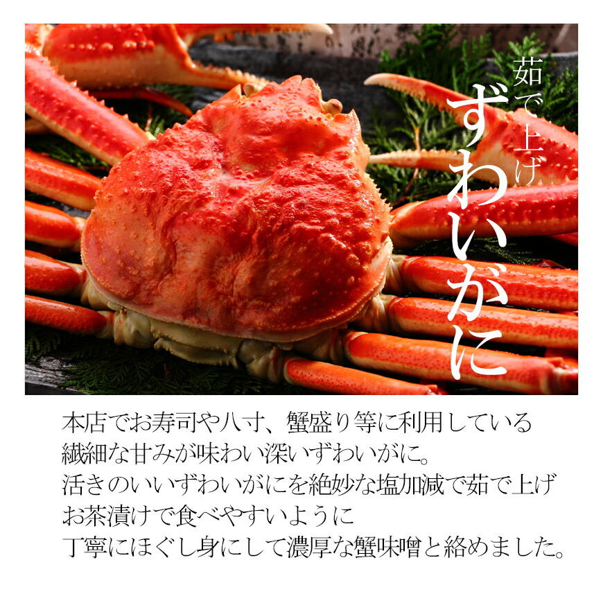 大粒鱈子が美味しい
