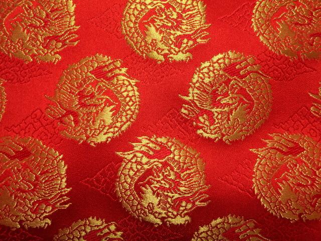Tokouan Kyoto Nishijin Cloud Area Gold Brocade Fabric In