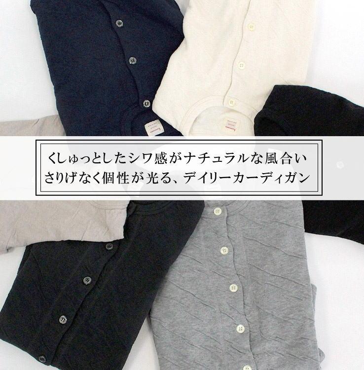 ラウンド裾 コットン100% 綿 洗濯可 長袖