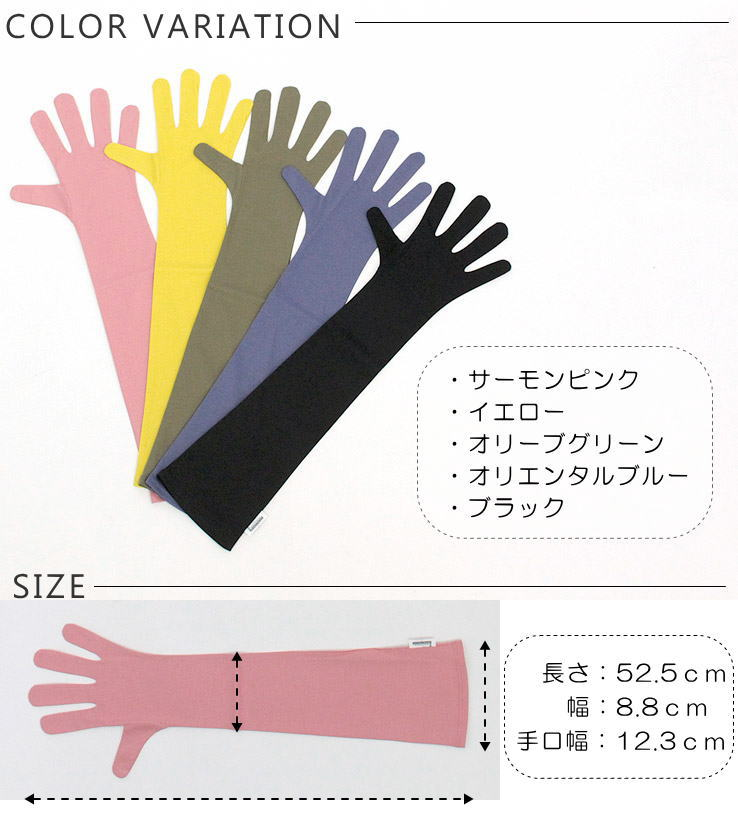 カラバリ豊富 洗える 洗濯可 肌荒れ 敏感肌 薄手 ブラック 黒 ピンク イエロー 黄色