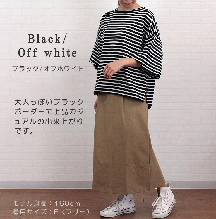 スタイリング ブラック