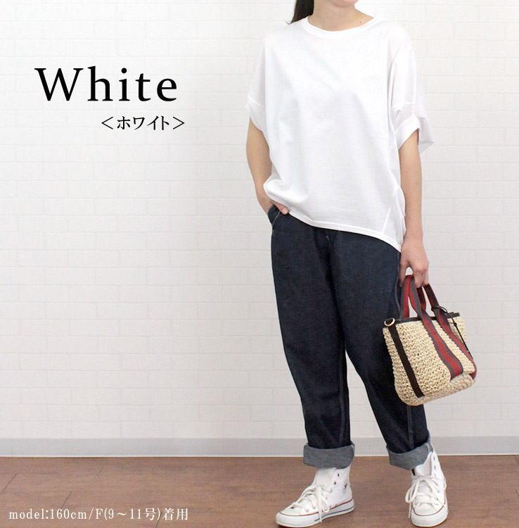 スタイリング ホワイト 白 春 夏 ゆったり 体型カバー