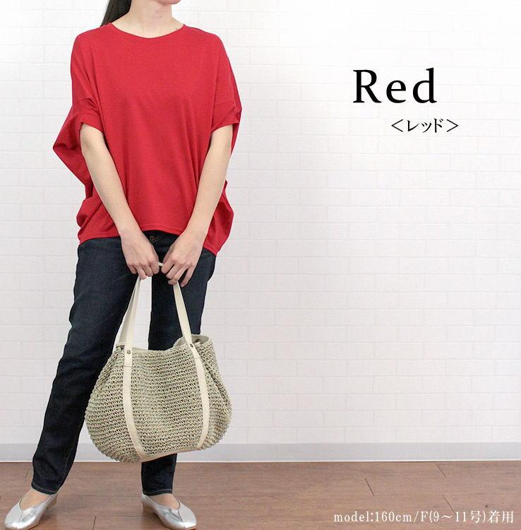 スタイリング レッド 赤 立体的 ふんわり 美シルエット 個性的