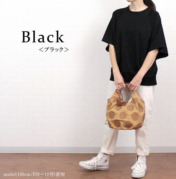 スタイリング ブラック 黒 春 夏 体型カバー シンプル 無地