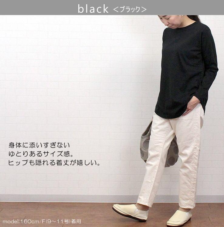ブラック 黒 上品 きれいめ