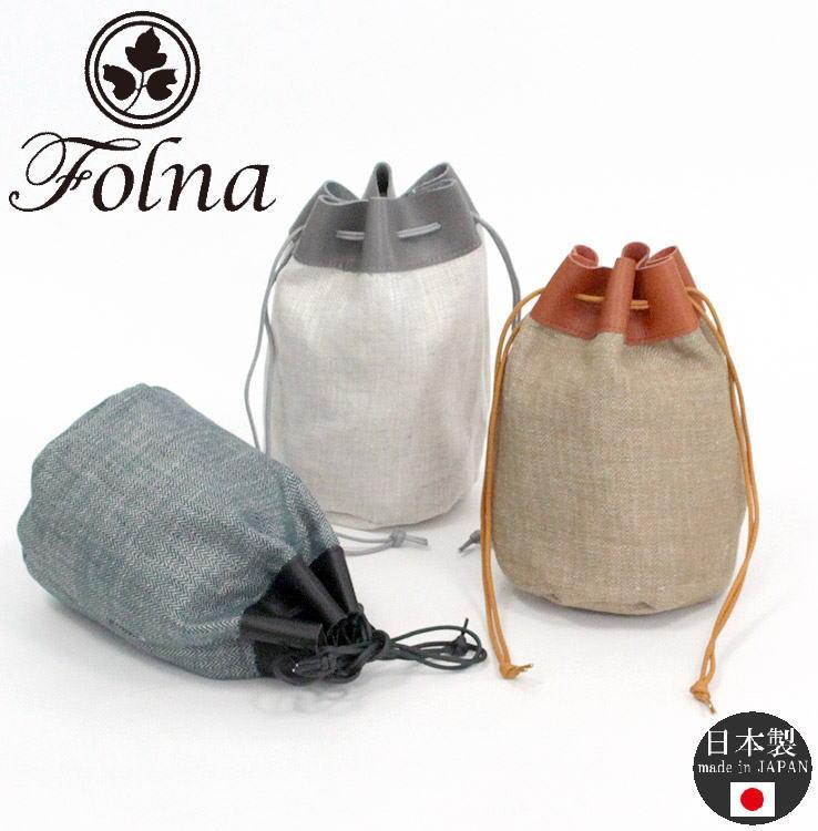 フォルナ folna 日本製 巾着バッグ ヘリンボン リネン 牛革 レザー