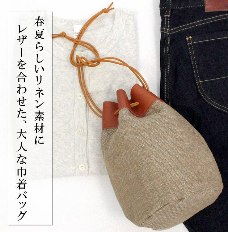 ショルダーバッグ ハンドバッグ 肩掛け 実用的 長財布