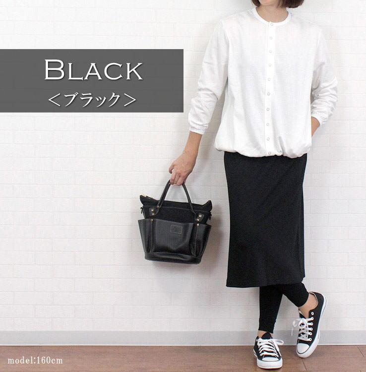 スタイリング ブラック 黒 大人 きれいめ カジュアル 上品