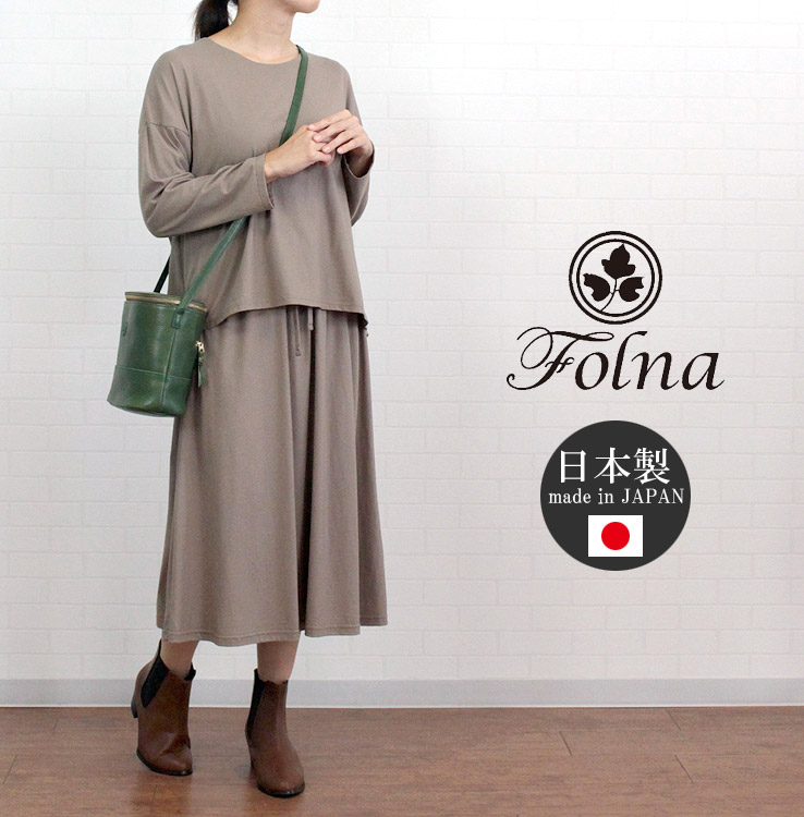 フォルナ folna 日本製 ショルダーバッグ 牛革