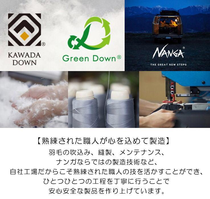 ロフトラボ 日本製 フード付 ダウンジャケット KIETH