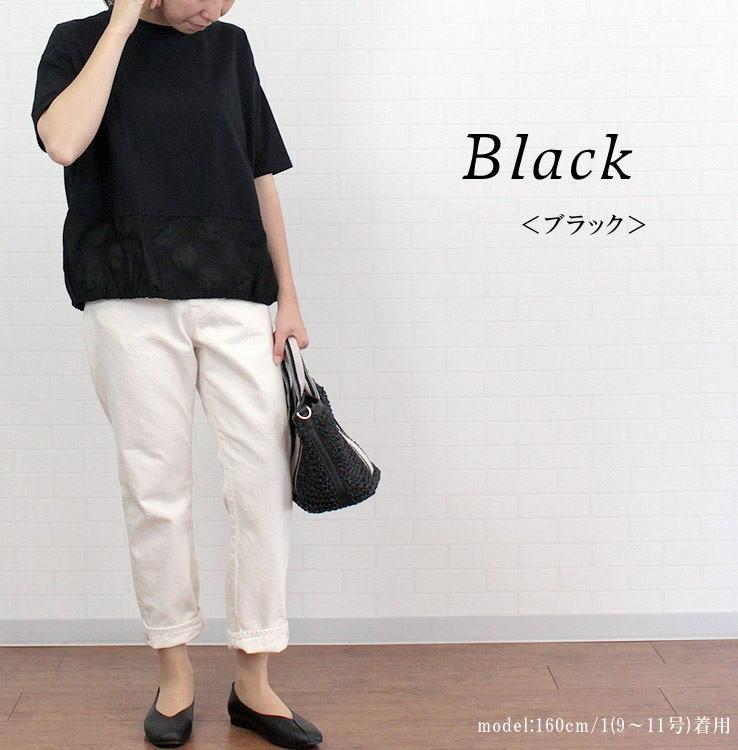スタイリング ブラック 黒 大人 きれいめ 可愛い カジュアル 女性らしい