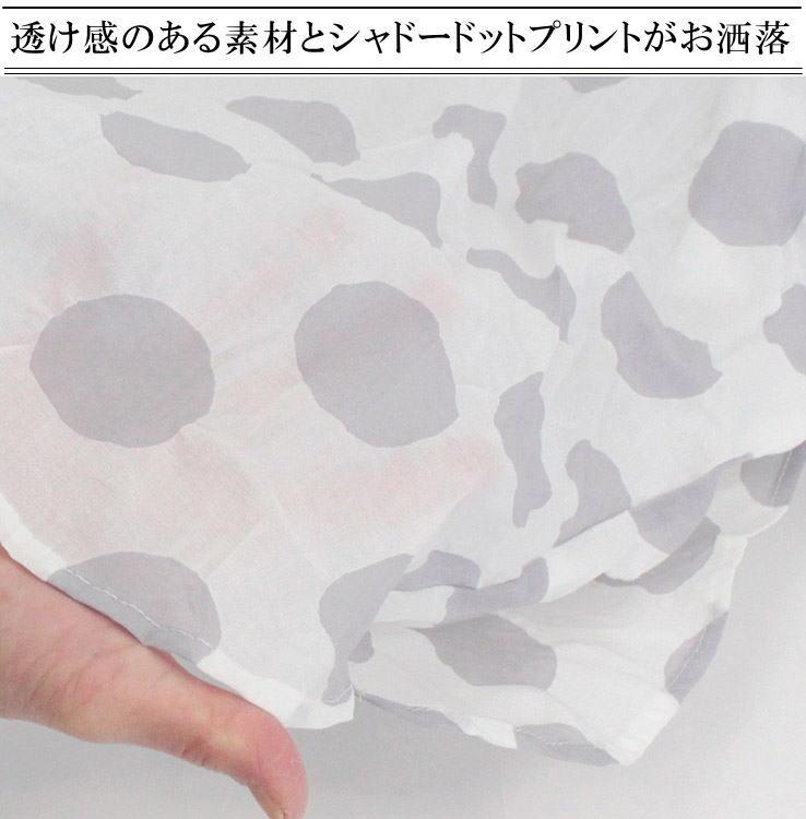 薄手 透け感 ローン素材 軽い ふんわり 涼しい 製品洗い
