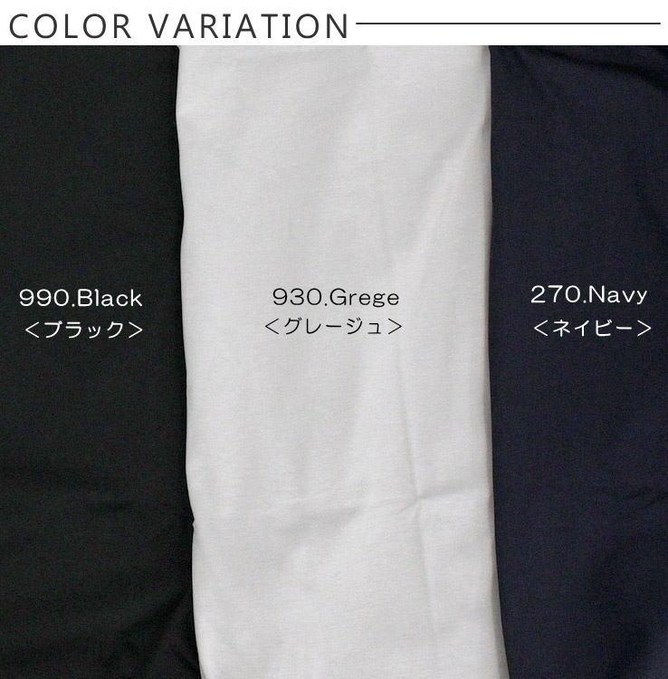 綿 シルケット天竺 光沢 ストレッチ ひんやり ロイヤルクール加工 Tシャツ